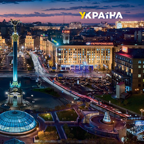 "PROPOSAL OF THE REBRANDING FOR ""UKRAINA"" TV CHANNEL"